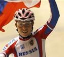 Тульские велогонщицы отправились на чемпионат мира