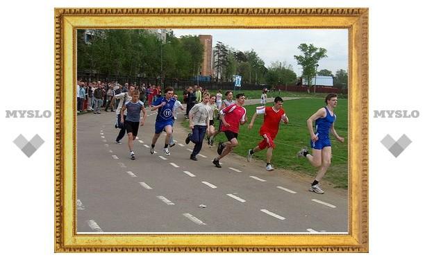 Жители Тульской области выяснили, кто из них самый спортивный