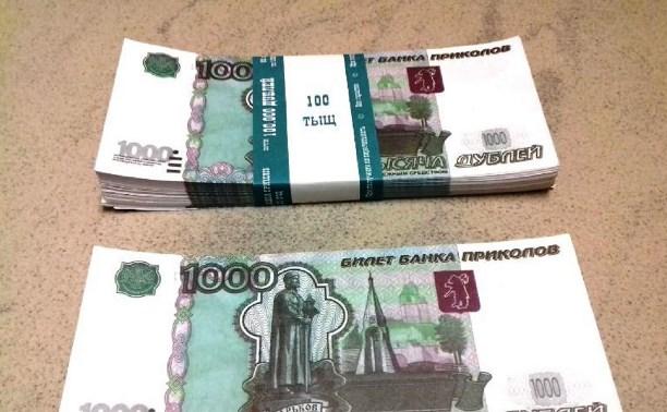 В Заокском мошенница-пенсионерка обменяла старушке деньги на «билеты банка приколов»