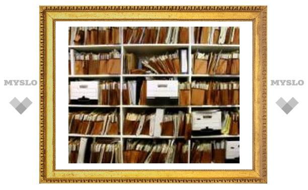 10 марта: День архивов
