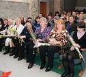 ДК Профсоюзов отмечает юбилей