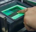 Туляки могут сдать биометрические данные для получения банковских услуг