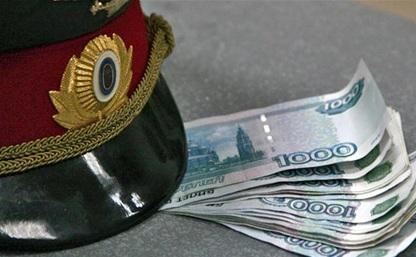Полицейские скрывали доходы и счета в банках