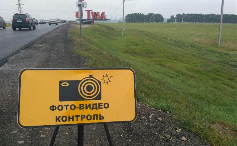 Житель Тульской области расписал краской автомобиль оператора треноги