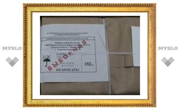 В Туле закончили печать избирательных бюллетеней