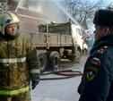 Тульские спасатели отмечают профессиональный праздник