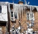 ГЖИ потребовала от тульских УК оперативно убирать сосульки и снег с крыш