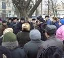 С 1 февраля управляющие компании начнут проводить собрания жителей