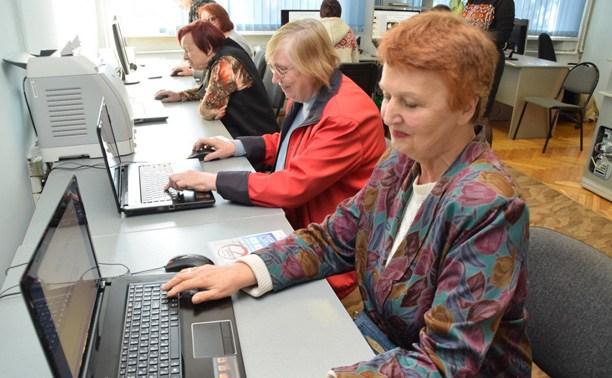 В Туле стартовал совместный проект ПФР и Ростелекома «Азбука интернета»