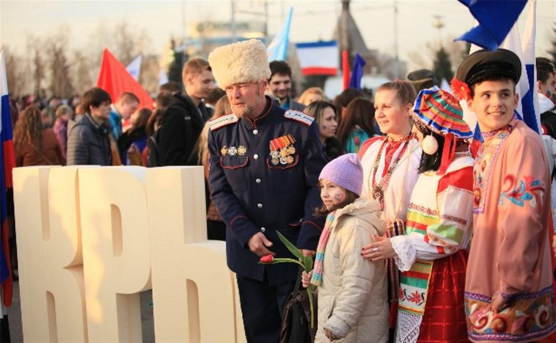 Туляки отметили годовщину воссоединения Крыма и России