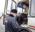 Рейд ГИБДД: На водителей автобусов и маршруток составили более 2000 протоколов