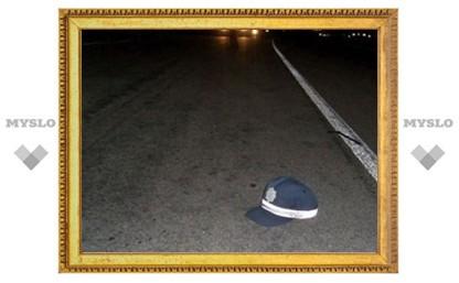 На трассе Калуга-Тула сбили стажера ДПС