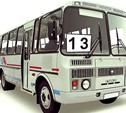 Автобус №13 изменит свой маршрут