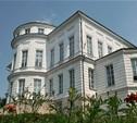 Богородицкий дворец резко поднялся в рейтинге символов России