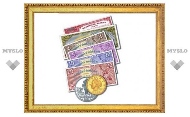 """В США осудили создателя """"свободных долларов"""""""