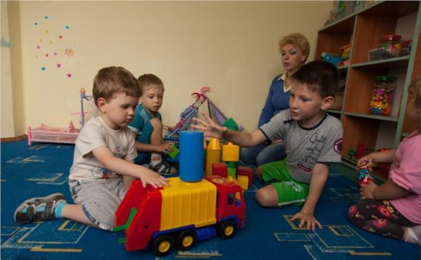 Дети врачей смогут вне очереди получать места в детские сады