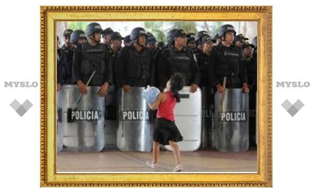 Парламент Гондураса ограничил конституционные свободы