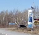 ОНФ раскритиковал траты регионального бюджета на дорожные камеры
