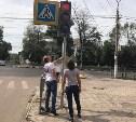В Туле продолжается установка новых светофоров