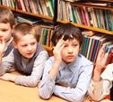 Три школы и четыре детсада объединят в общеобразовательный комплекс
