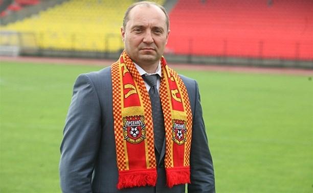 Президент «Арсенала»: Мы будем рады видеть Аленичева в нашей команде