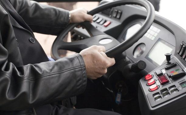 Водители будут сдавать экзамен по психологии