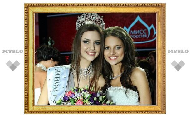 Тулячка вошла в десятку на конкурсе «Мисс Россия – 2011»