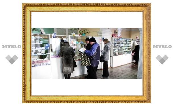 Аптекарь заплатила за жадность 50 000 рублей