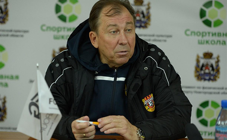Сергей Павлов: «На игру повлиял фактор быстрого гола»