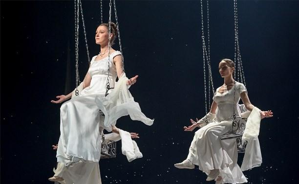 В 2016 году в кинотеатрах Тульской области будут транслировать столичные спектакли в режиме онлайн