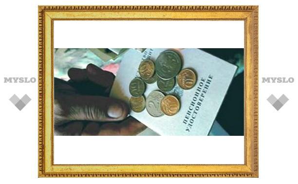 Пенсионный фонд Тулы вернет долги