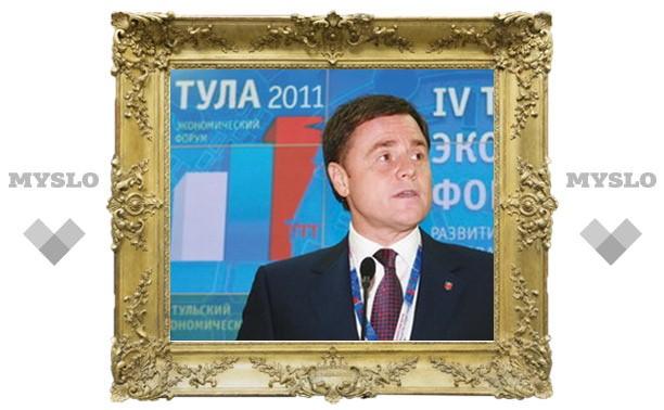 IV Тульский экономический форум: В Туле будут строить доступное жилье