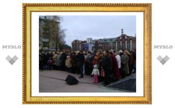 Сегодня День народного единства