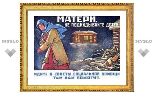 Детям России выделят по 1648 рублей