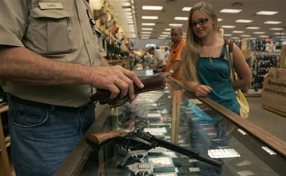 За фальшивые медсправки на право владения оружием - тюремный срок