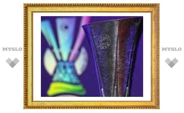 Обладатель Кубка УЕФА получит место в Лиге чемпионов