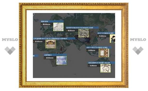 Открылась Мировая цифровая библиотека