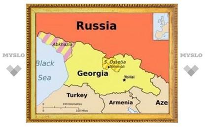 Грузию предложили поделить на штаты