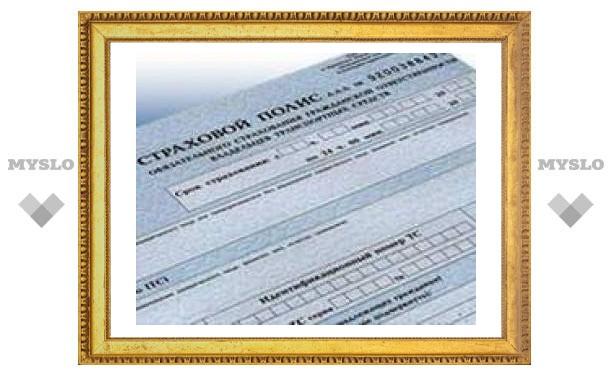 Страховщики требуют повышения тарифов ОСАГО