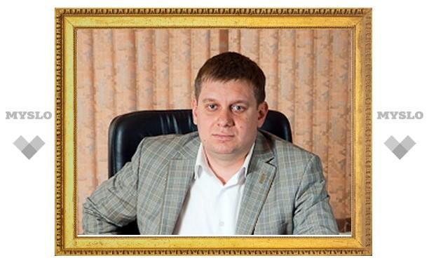 В Тульской области назначен новый начальник инспекции по госстройнадзору