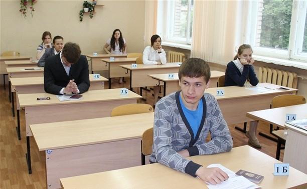 Депутаты предложили проводить ЕГЭ под присмотром психологов
