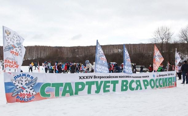 Туляков приглашают на «Лыжню России»