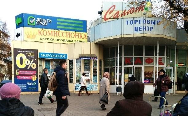 Прокуратура требует закрыть рынок «Салют»
