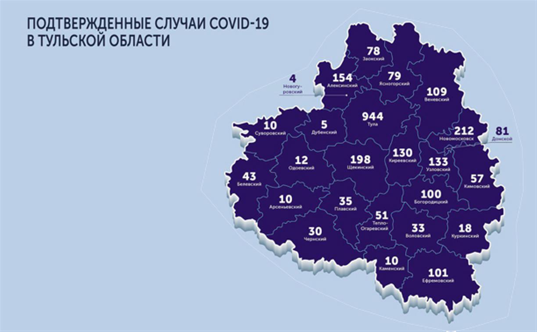 В каких городах, селах и деревнях Тульской области есть коронавирус: карта на 19 мая