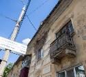 В Туле жители дома по ул. Михеева добиваются переселения 19 лет