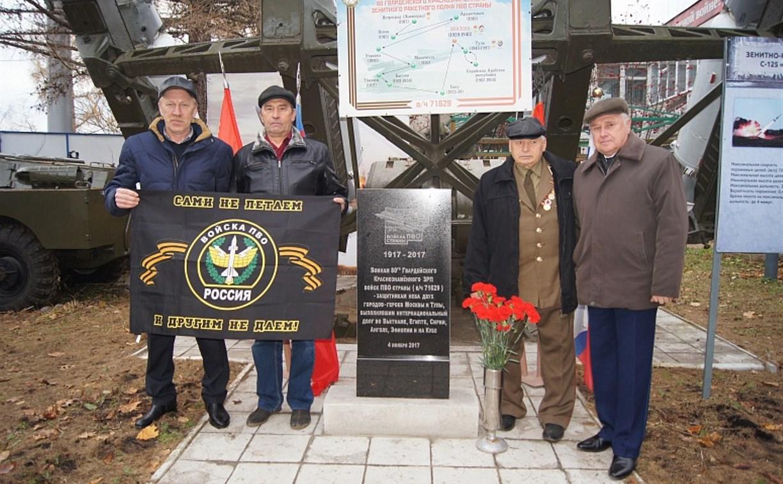 В Туле установили памятник воинам зенитно-ракетного полка