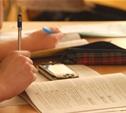 Тульскую школьницу оштрафовали за списывание на ЕГЭ
