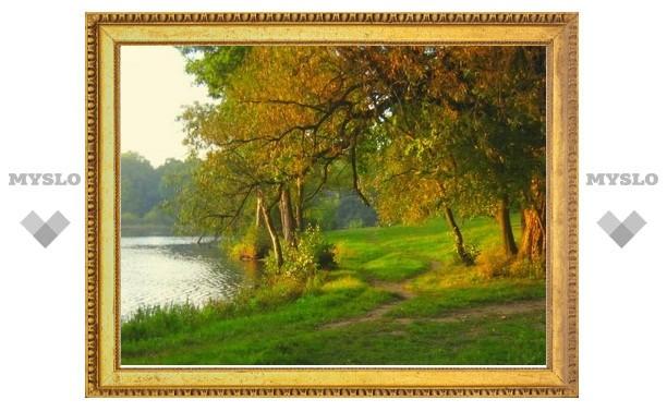 13 и 14 сентября Тульскую область ждет теплая и солнечная погода