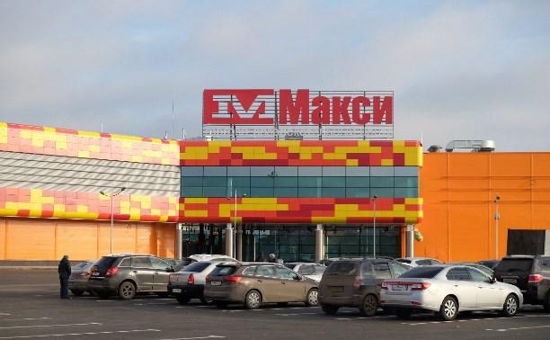 ТРЦ «Макси» откроется в три этапа
