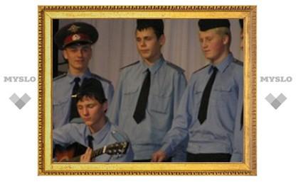 Тульские милиционеры спели на сцене